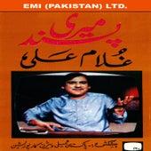 Meri Pasand by Ghulam Ali