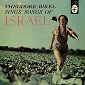 Sings Songs Of Israel by Theodore Bikel