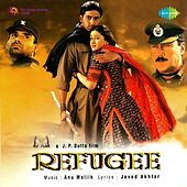 Refugee (Original Motion Picture Soundtrack) by Various Artists