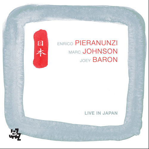 Live In Japan by Joey Baron