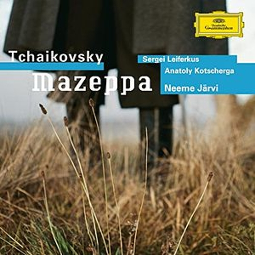 Tchaikovsky: Mazeppa by Various Artists