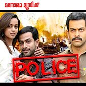 Police (Original Motion Picture Soundtrack) by Various Artists