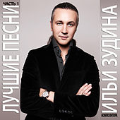 Best Songs of Composer Ilya Zudin,  Part 1 by Various Artists