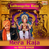 Mera Raja (From