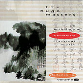 The Hugo Masters: An Anthology of Chinese Classical Music, Vol. 2 - Plucked Strings von Various Artists