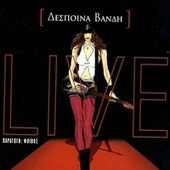 Live Apo To Lykavitto [Live Από Το Λυκαβηττό] by Despina Vandi (Δέσποινα Βανδή)