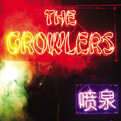 Chinese Fountain (Digital) de The Growlers