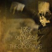 1925 – 2015: 90 Years Mikis Theodorakis von Various Artists