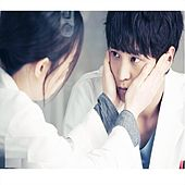 Good Doctor OST by Various Artists