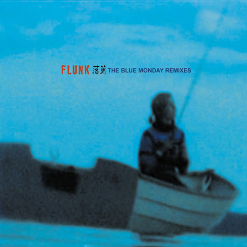 Blue Monday Remixes by Flunk