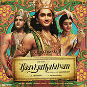 Kaaviyathalaivan (Original Motion Picture Soundtrack) by A.R. Rahman
