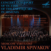 Concert in Support  of Victims of the Earthquake in Armenia (Live) by Various Artists