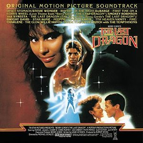 The Last Dragon by Various Artists