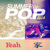 Summer of P.O.P 2014 von P.O.P
