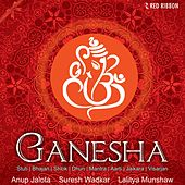 Ganesha by Various Artists