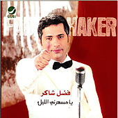 Ya Saharni Aleil - Single by Fadl Shaker