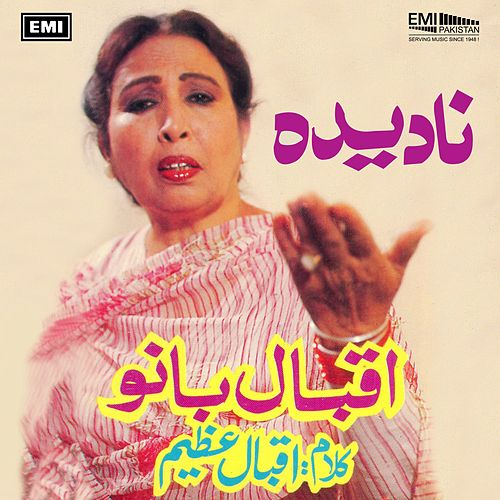 Kya jane unhen hum by iqbal bano for Iqbal bano ghazals
