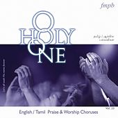 O Holy One by Various Artists
