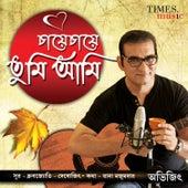 Chai Chai Tumi Ami de Abhijeet