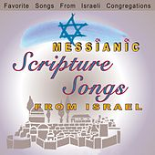 Messianic Scripture Songs from Israel de Various Artists