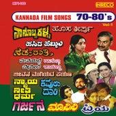 Kannada Film Songs 70-80's, Vol. 1 by Various Artists