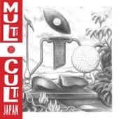 Multi Culti Japan de Various Artists