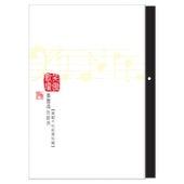 Xiao Ao Ge Tan Huang Zhan Chuan Shi Jing Dian Wan Zai Qian Qiu Zong Heng Te Zang de Various Artists