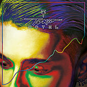Kings Of Suburbia de Tokio Hotel
