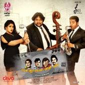 Mgr Sivaji Rajini Kamal (Original Motion Picture Soundtrack) by Various Artists