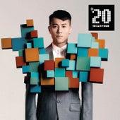 #20 by Edmond Leung