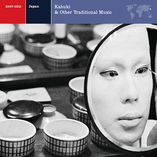 Kabuki and Other Traditional Music by Ensemble Nipponia