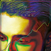 Kings Of Suburbia (Deluxe) by Tokio Hotel