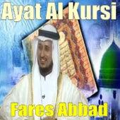 Ayat Al Kursi (Quran - Coran - Islam) de Fares Abbad