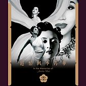Zhui Yi Shi Shui Fang Hua de Anita Mui