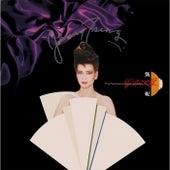 Jie Yin Ni De Ai (Capital Artists 40th Anniversary Series) by Jenny Tseng