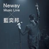 Neway Music Live x Pong Nan de Pong Nan