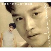 Chang Zai Xin Tou de Leslie Cheung