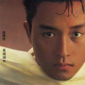 Feng Ji Xu Chui de Leslie Cheung