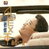 Du De Wei Zui Ai 17 Shou by Alex To