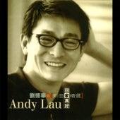 Hui Jia Zhen Hao (Xin Ge & Jing Xuan) de Andy Lau