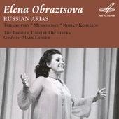 Tchaikovsky, Mussorgsky, Rimsky-Korsakov: Russian Arias by Various Artists