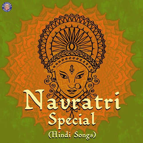 Navratri Special (Hindi Devotional Songs) by Sanjivani Bhelande
