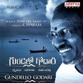 Gundello Godari (Original Motion Picture Soundtrack) de Various Artists