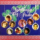 Salubungin Ang Pasko by Various Artists