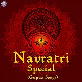 Navratri Special (Gujarati Devotional Songs) by Sanjivani Bhelande