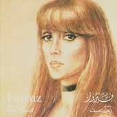 Fairuz chante Zaki Nassif by Fairuz