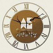 시간과 낙엽 Time and Fallen Leaves de Akdong Musician