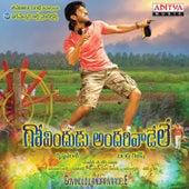 Govindudu Andarivaadele (Original Motion Picture Soundtrack) by Various Artists
