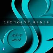 Kane Kati [Κάνε Κάτι] by Despina Vandi (Δέσποινα Βανδή)
