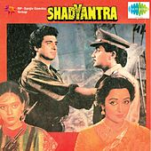 Shadyantra (Original Motion Picture Soundtrack) by Various Artists